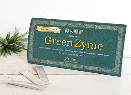 Greenzyme