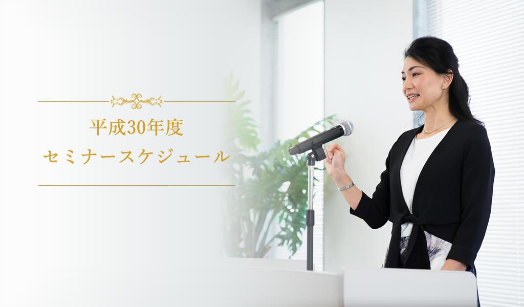 壇上で話している加藤かおりさんの画像